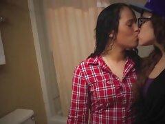 Dulce pornstar escena de vídeo sucio asiático amante lesbianas follando casero